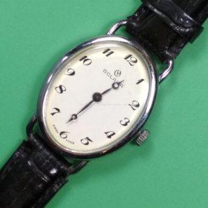 Vintage Golana Ladies wristwatch